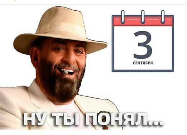on-hit_ru