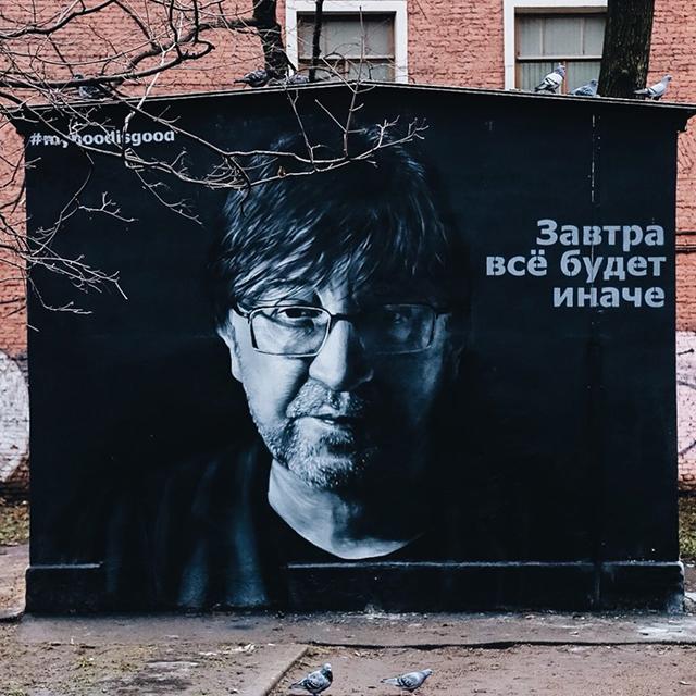 Юрий Шевчук, Hoodgraff