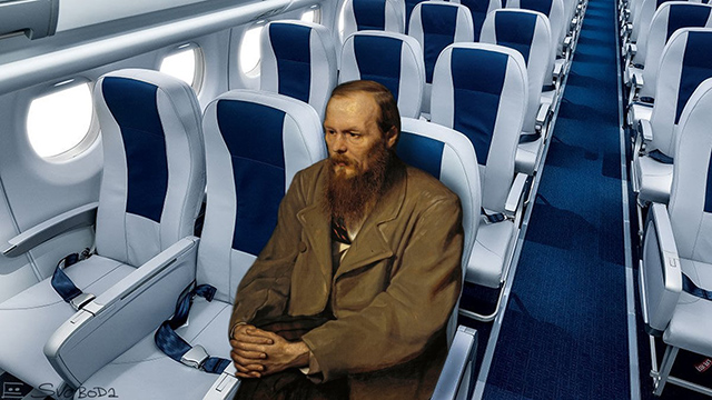 Аэропорт Пулково имени Достоевского. Звучит?