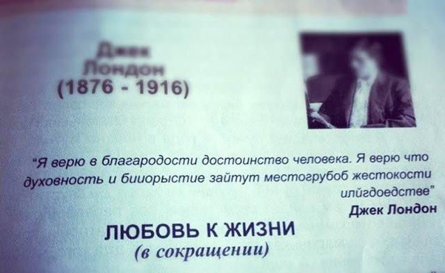 Как Россия Амурскую область захватывала