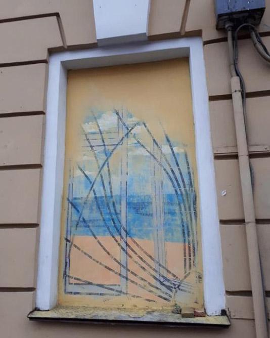 Петербуржцы спасают стрит-арт «Окно в другую реальность»