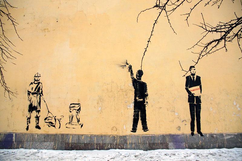 Эволюция вандализма