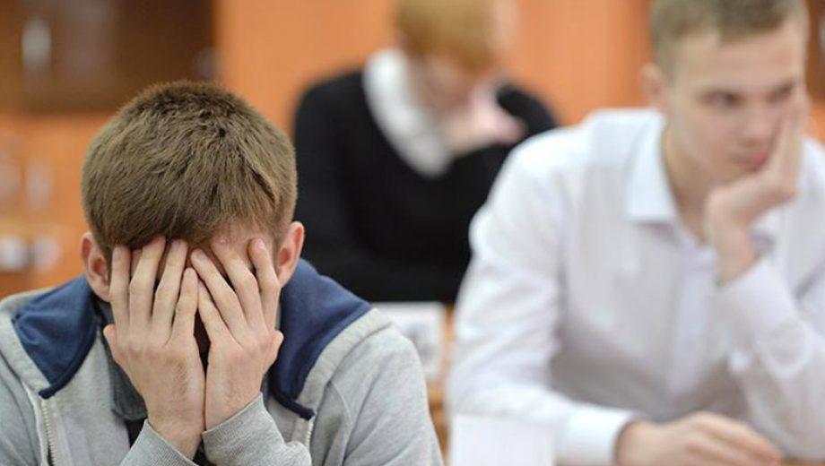 Школьники грустят