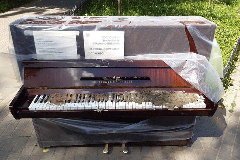 Пианино цемент