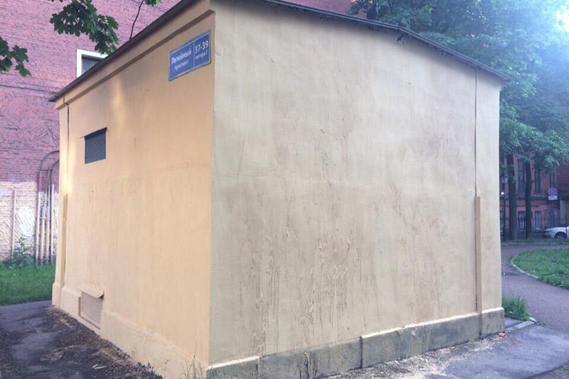 Стена литейный