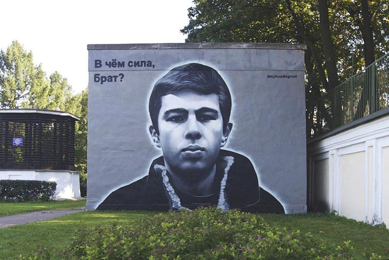 Бодров Граффити