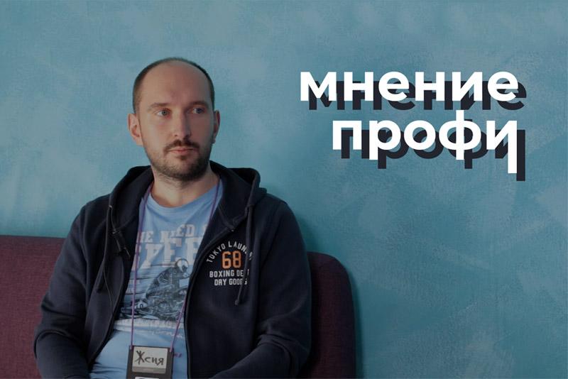 Павлов1
