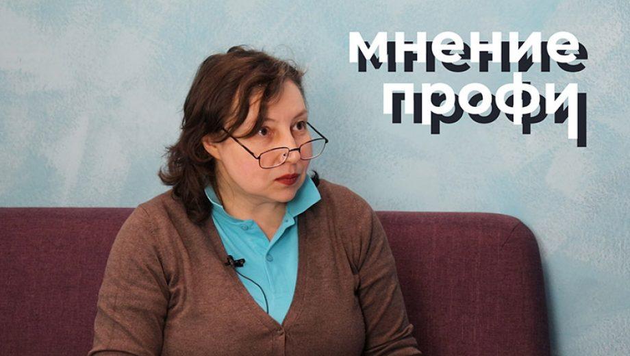 МнениеПрофиЛюбимова