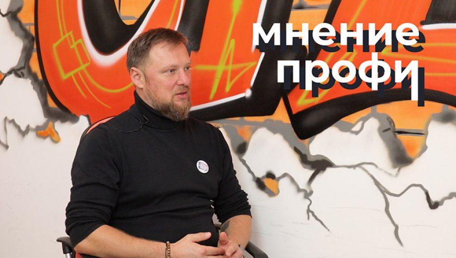 Мнение профи Яковлев