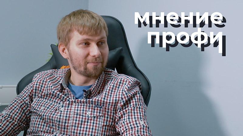 РачеевМнениеПрофи