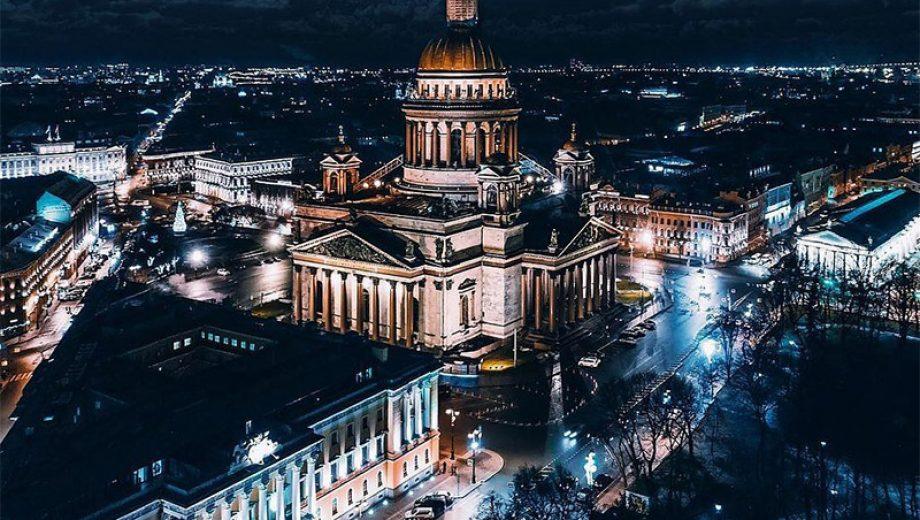 Петербург124