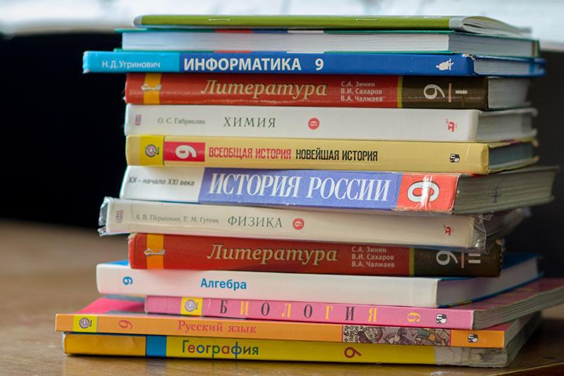 Учебники1