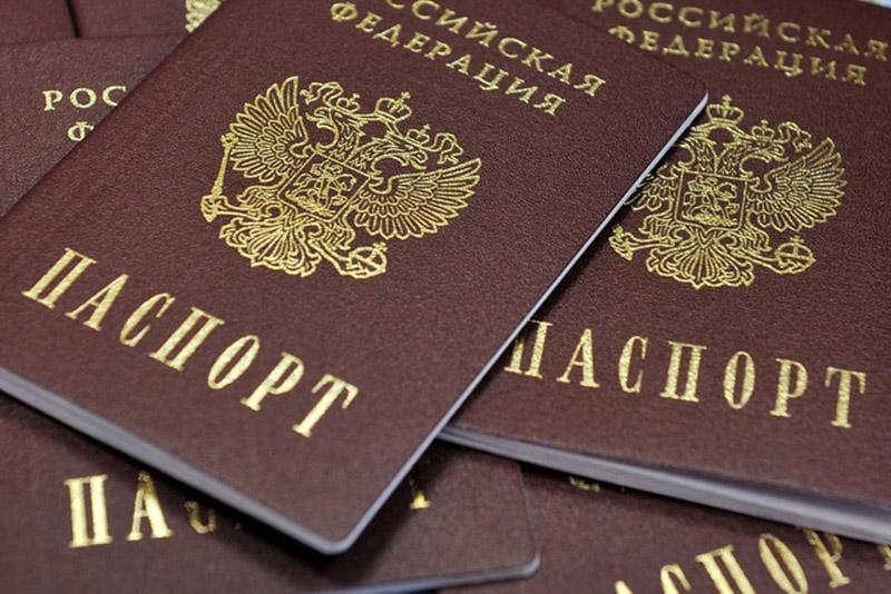 Паспорт12