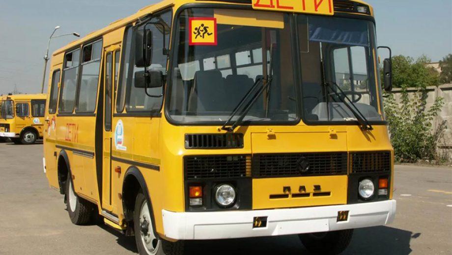 Автобус12